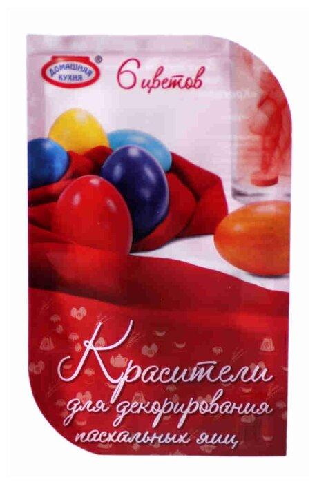 Домашняя кухня Красители пищевые в таблетках 6 цветов