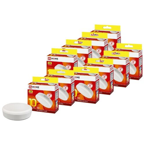 Упаковка светодиодных ламп 10 шт In Home LED-VC 800lm, GX53, GX, 10Вт упаковка светодиодных ламп 10 шт in home led vc 900lm e27 a60 10вт