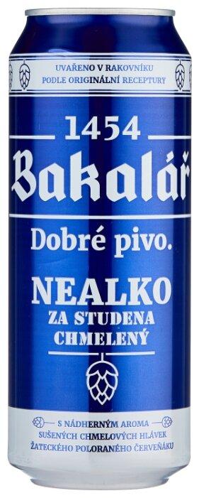 Светлое пиво Bakalar холодного охмеления безалкогольное 0.5 л