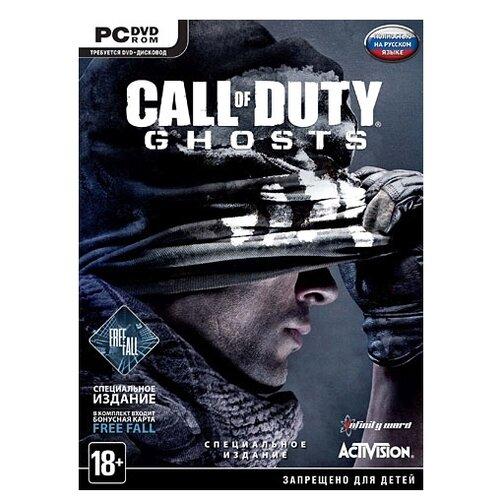 Игра для PC Call of Duty: Ghosts. Специальное издание