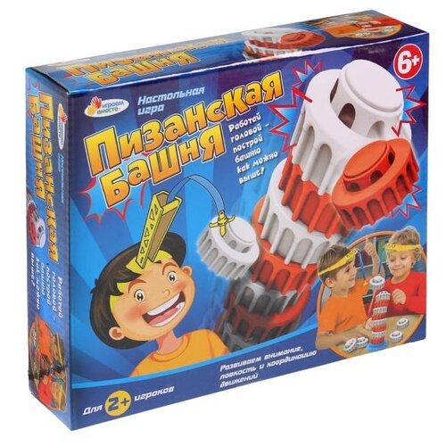 Настольная игра Играем вместе Пизанская башня играем вместе настольная игра играем вместе брызгающий китенок