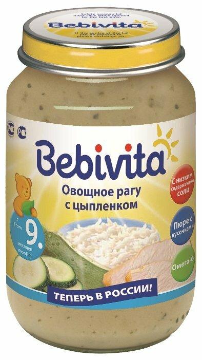 Пюре Bebivita овощное рагу с цыпленком (с 9 месяцев) 190 г, 1 шт