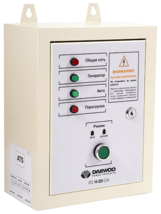 Блок автоматики Daewoo Power Products ATS 15-220 GDA