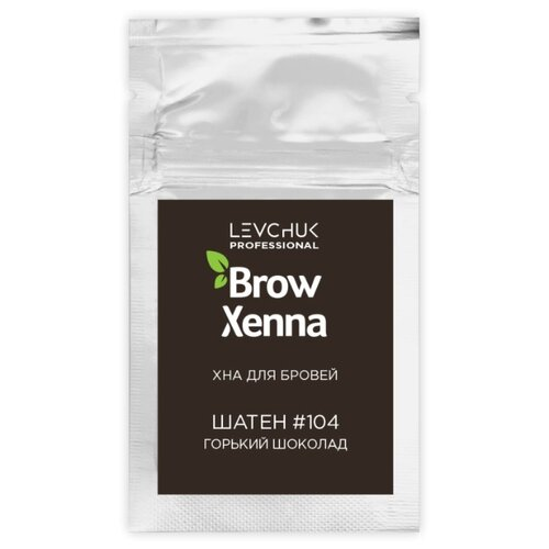 Купить BrowXenna Хна для бровей саше 6 г шатен #104 горький шоколад