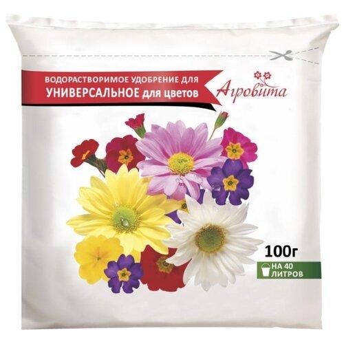 Удобрение Нов-Агро универсальное для цветов 0.1 кг.