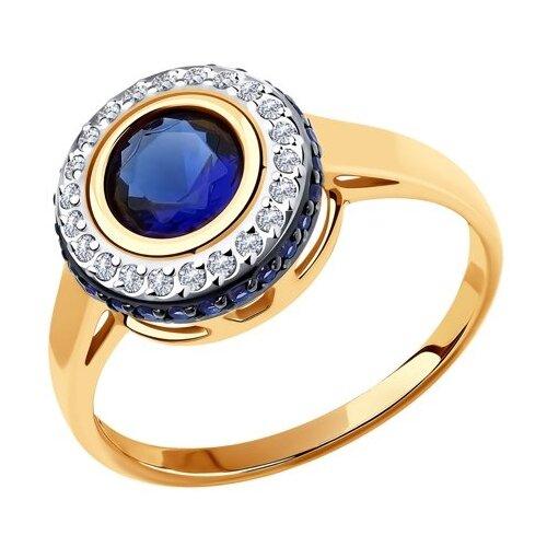 SOKOLOV Кольцо из золота 018419, размер 18 sokolov кольцо из золота 018390 размер 18 5