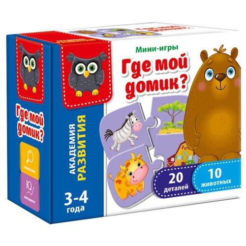 Настольная игра Vladi Toys Где мой домик? VT5111-03 обучающая игра vladi toys мой маленький мир зоопарк