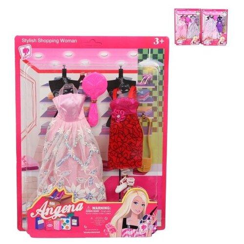 Одежда для куклы Наша Игрушка Бальная, для куклы 29 см (9599B-5)