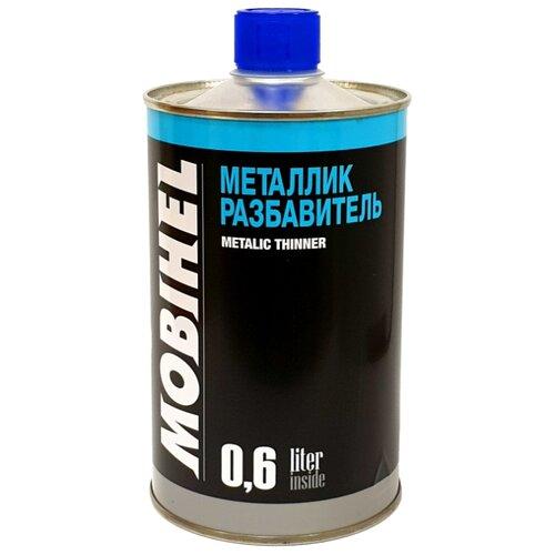 Фото - Mobihel Разбавитель металлик 600 мл mobihel базовая эмаль металлик 626 мокрый асфальт 1000 мл