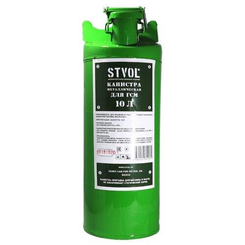 Канистра STVOL SKM10, 10 л, зеленый