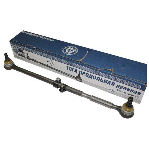Рулевая тяга продольная ГАЗ 2217-3414010 для ГАЗ Соболь
