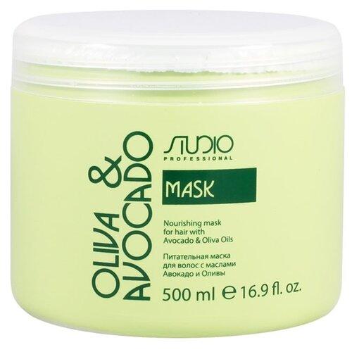 Купить Kapous Professional Studio Professional Oliva & Avocado Маска питательная для волос с маслами авокадо и оливы, 500 мл