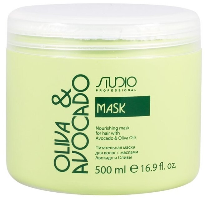 Kapous Professional Studio Professional Oliva & Avocado Маска питательная для волос с маслами авокадо и оливы