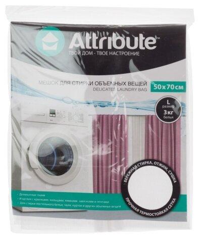 Мешок для стирки Attribute ALB061