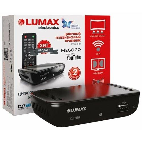 Фото - TV-тюнер LUMAX DV-1110HD tv тюнер lumax dvbt2 555hd черный