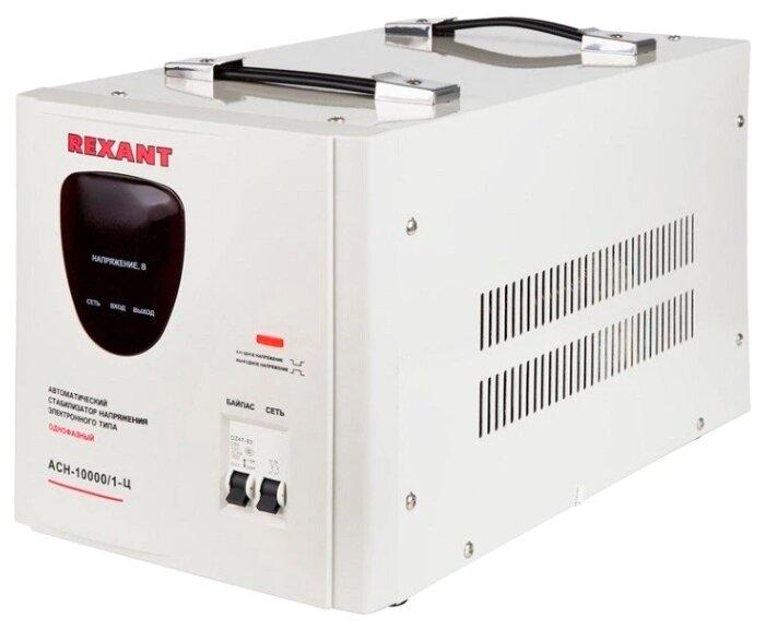 Стабилизатор напряжения однофазный REXANT АСН-10000/1-Ц (10 кВт)