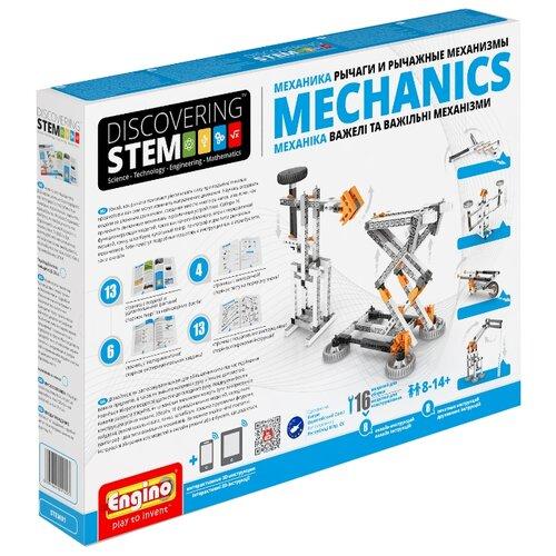 Купить Конструктор ENGINO Discovering STEM 01 Механика - рычаги и рычажные механизмы, Конструкторы
