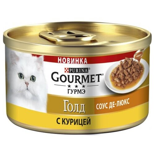 Корм для кошек Gourmet Голд с курицей 85 г (кусочки в соусе) корм для кошек gourmet голд с форелью 24шт х 85 г кусочки в соусе