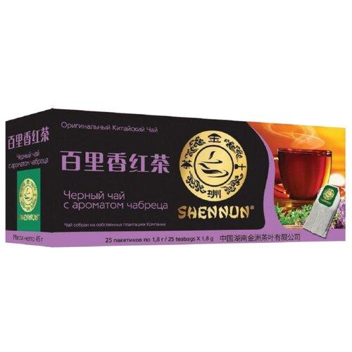 Чай черный SHENNUN с ароматом чабреца в пакетиках , 75 г , 25 шт. (1 уп.) чай в пакетиках золотая чаша черный с ароматом лимона 20 шт