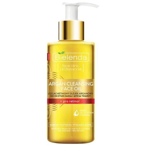 Bielenda гидрофильное масло для умывания с про-ретинолом Argan Face Oil, 140 мл японское гидрофильное масло для умывания