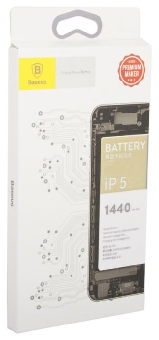 Аккумулятор Baseus ACCB-AIP5 для Apple iPhone 5
