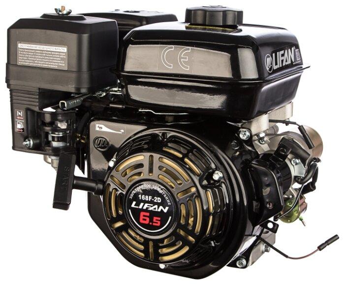 Бензиновый двигатель LIFAN 168F-2D (00274)