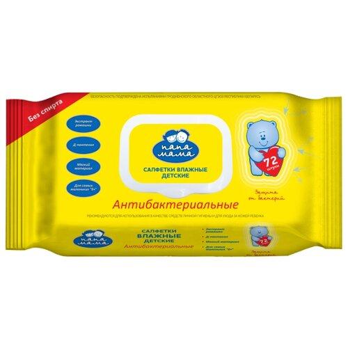 Салфетки влажные ПапаМама антибактериальные, пластиковая крышка, 72 шт.