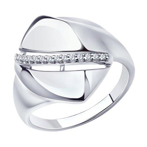 Diamant Кольцо из серебра с фианитами 94-110-00678-1, размер 17.5