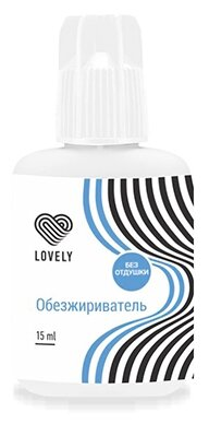Lovely Обезжириватель без отдушки 15 мл — купить по выгодной цене на Яндекс.Маркете