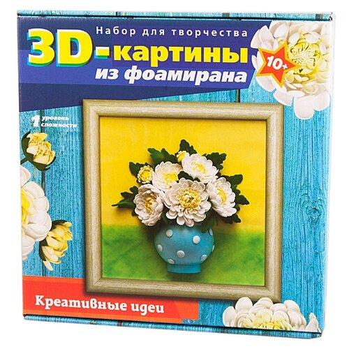 Волшебная Мастерская 3D картина из фоамирана Хризантемы (FM-02)