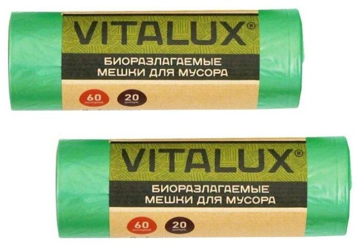 Мешки для мусора Vitalux биоразлагаемые особопрочные