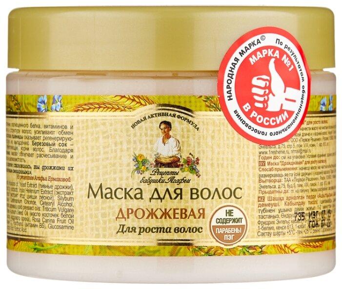 Рецепты бабушки Агафьи РБА Маска для волос дрожжевая