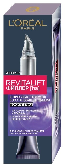 Крем L'Oreal Paris Revitalift филлер [ha] вокруг глаз 15 мл