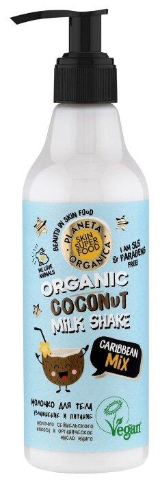 Молочко для тела Planeta Organica Увлажнение