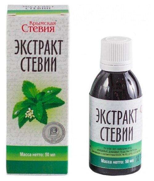 Крымская стевия Экстракт стевии жидкость