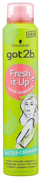 Сухой шампунь got2b Fresh it Up Экстра-свежесть Лёгкий и свежий, 200 мл