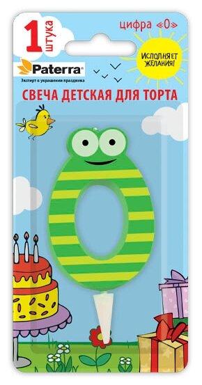 Paterra Свеча для торта Детская, цифра 0 зеленый/желтый