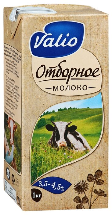 Молоко Valio ультрапастеризованное отборное 3.5%, 1 кг