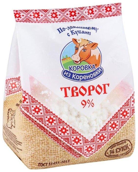 Творог Коровка из Кореновки 9%, 340 г бзмж