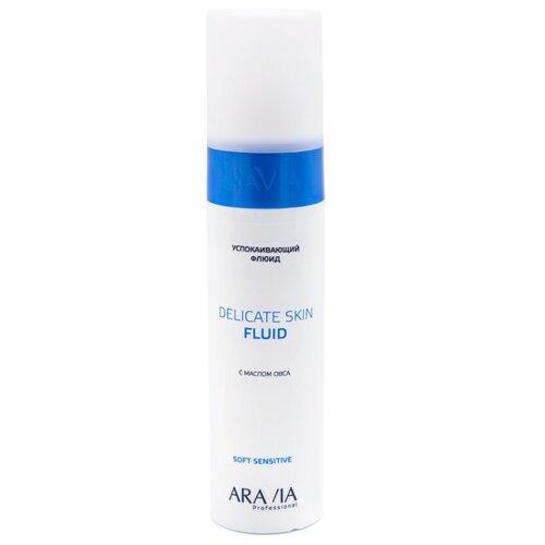 ARAVIA Professional Флюид успокаивающий с маслом овса Delicate Skin Fluid 250 мл