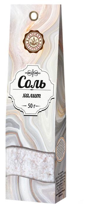 Соль халит Домашняя кухня пищевая, 50 г