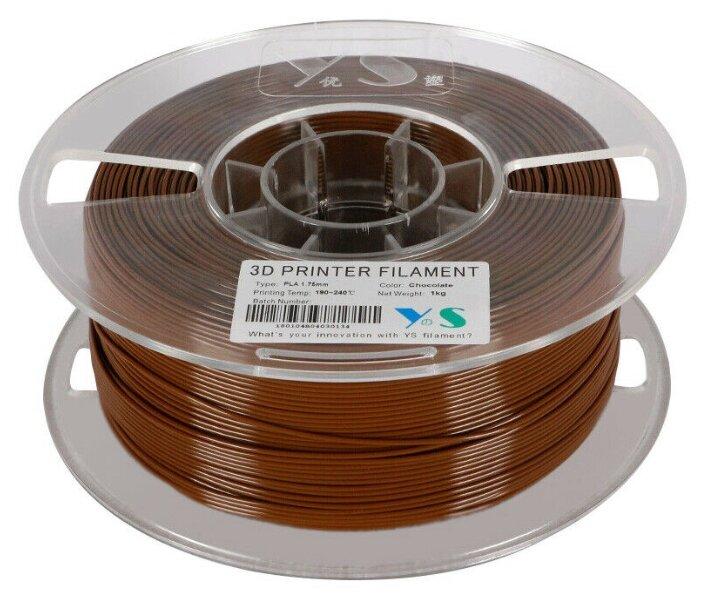 PLA пруток Yousu 1.75мм коричневый
