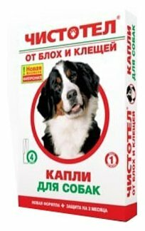 ЧИСТОТЕЛ капли от блох и клещей инсектоакарицидные для собак