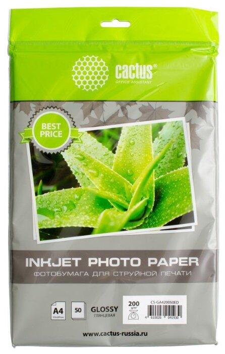 Бумага A4 50 шт. cactus CS-GA420050ED