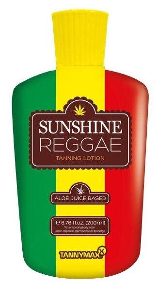Крем для загара в солярии Tannymaxx Sunshine Reggae