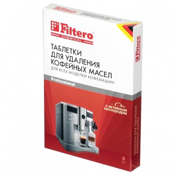 Средство Filtero Для удаления кофейных масел