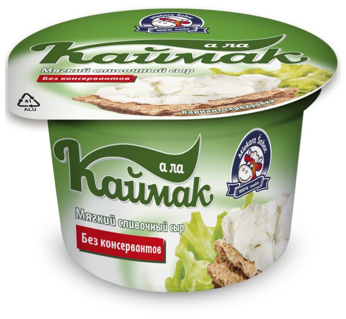 Сыр мягкий а ла Каймак, 250 г