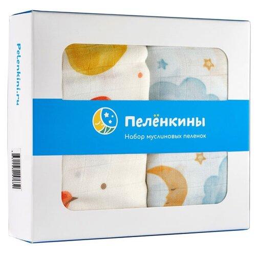Купить Многоразовые пеленки Пелёнкины муслин 120х120 комплект 2шт космические мечты, Пеленки, клеенки