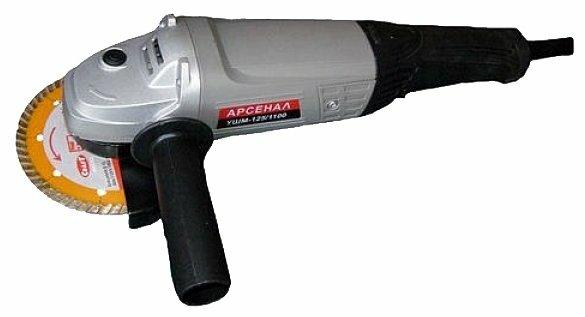 УШМ Арсенал УШМ-125/1100, 1100 Вт, 125 мм
