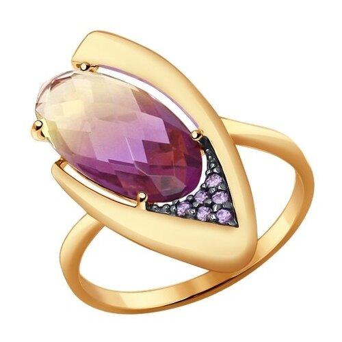 SOKOLOV Кольцо из золота с ситаллом аметрин и фианитами 714347, размер 17